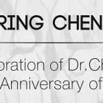 Chen Wen Hsi Exhibition Series III