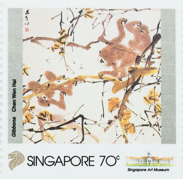 Chen Wen Hsi 70 Cents Stamp