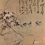 An Autumn Scene by Chen Wen Hsi