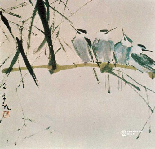 Awake by Chen Wen Hsi