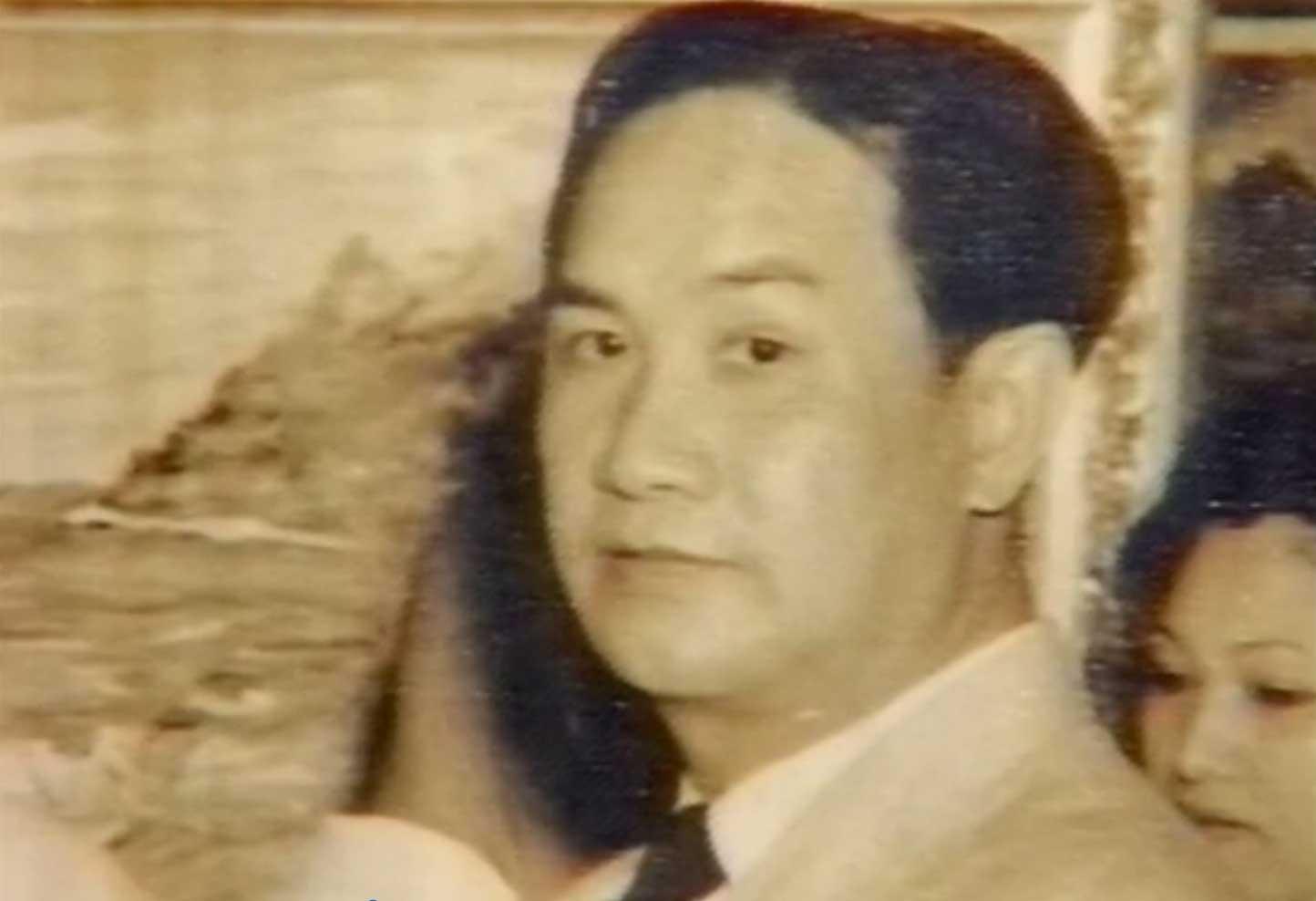 Chen Wen Hsi 1947 Vietnam