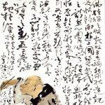 Huai Su Practising Calligraphy