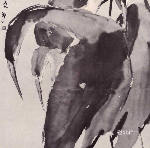 Intimates by Chen Wen Hsi