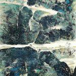 Landscape by Chen Wen Hsi