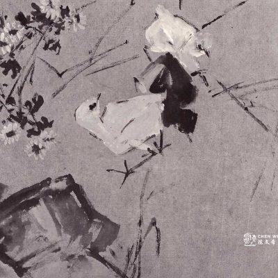 Little Ones by Chen Wen Hsi