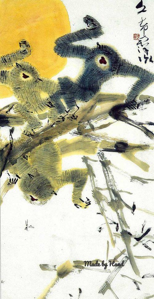 Noon by Chen Wen Hsi