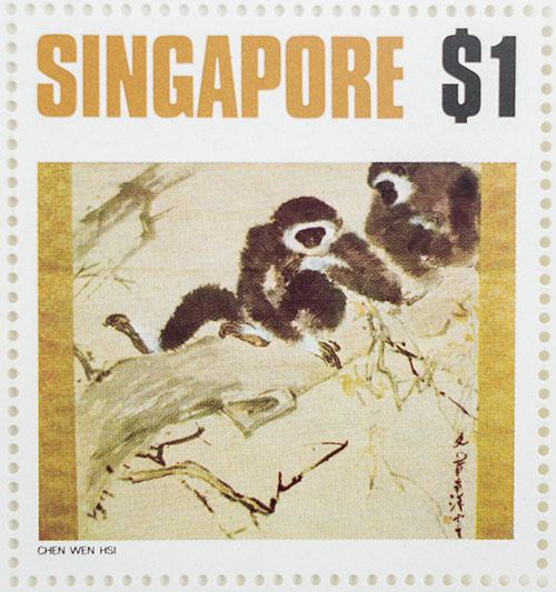 Chen Wen Hsi 1 Dollar Stamp