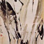 Risen by Chen Wen Hsi