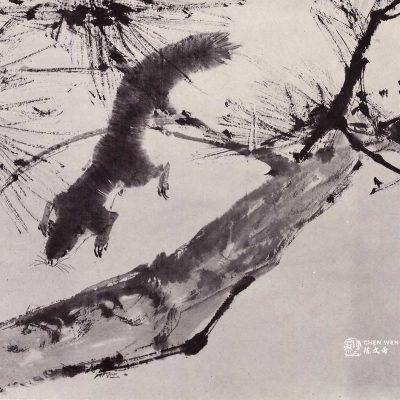 Short-cut by Chen Wen Hsi