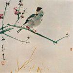 Turtle Dove & Blossoms Chen Wen Hsi