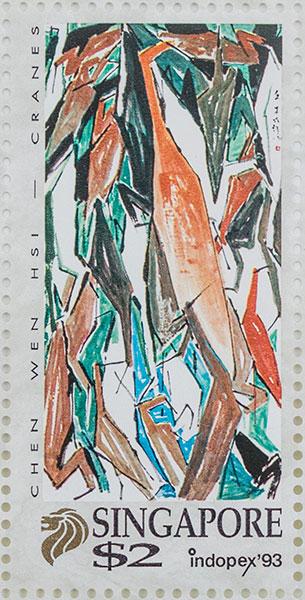 Chen Wen Hsi Two Dollar Stamp