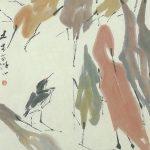 Chen Wen Hsi Assembling