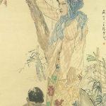 Women Chen Wen Hsi