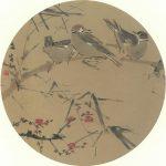 Chen Wen Hsi Pigeons