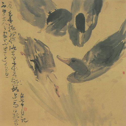 Ducks by Chen Wen Hsi