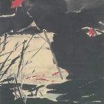 Fish and Lotus Chen Wen Hsi
