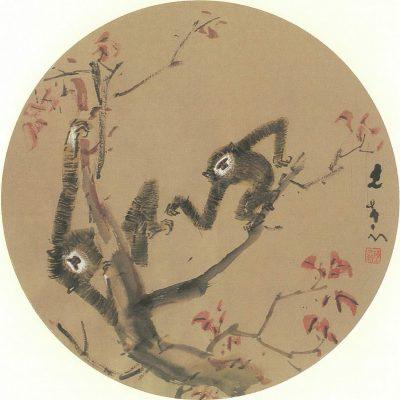 Gibbons Chen Wen Hsi