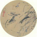 Shrimp by Chen Wen Hsi