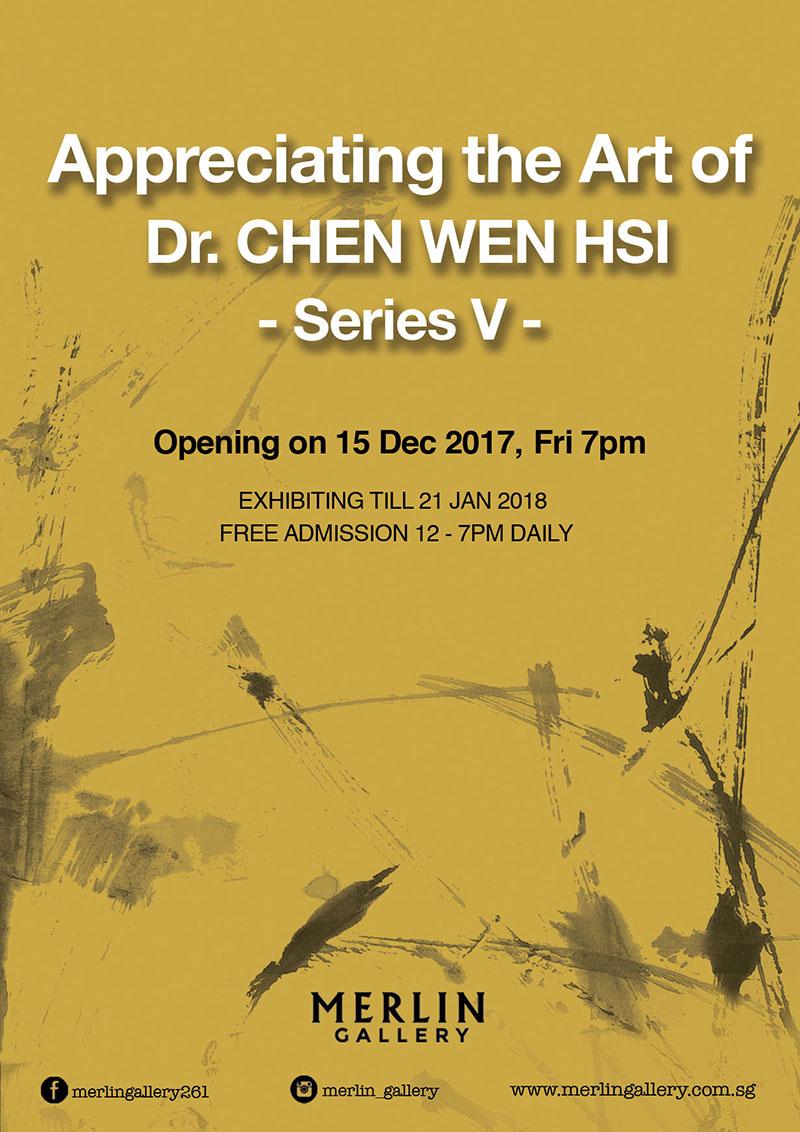 Chen Wen Hsi Exhibition Flyer Series V