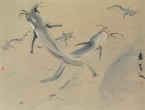 Chen Wen Hsi Catfish