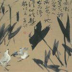 Chen Wen Hsi Chicken in Flowers