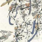 Chen Wen Hsi Under the Loofa's Vine