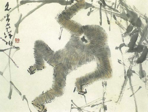 Chen Wen Hsi Gibbon