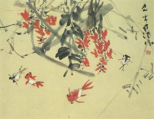 Chen Wen Hsi Goldfish