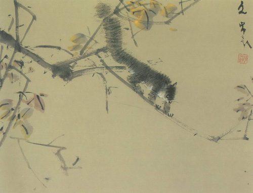 Chen Wen Hsi Squirrel
