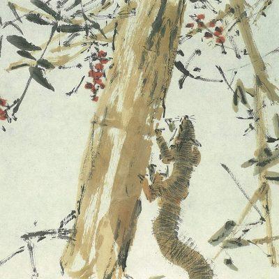 Chen Wen Hsi Flower and Squirrel