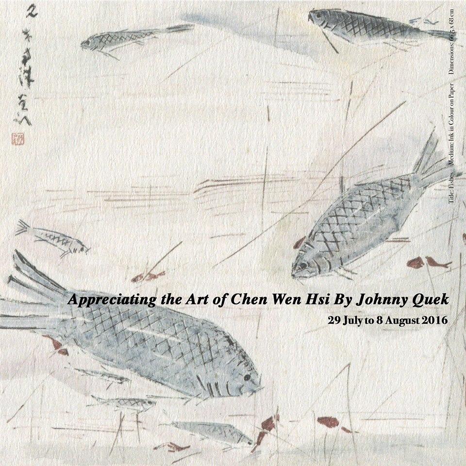 Appreciating Dr Chen Wen Hsi Series I