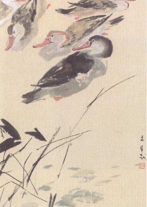 Chen Wen Hsi Water Fowl