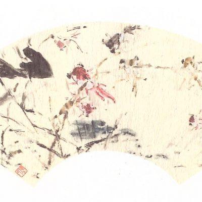 Chen Wen Hsi Gold Fish