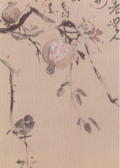 Chen Wen Hsi Bird and Pomegranate