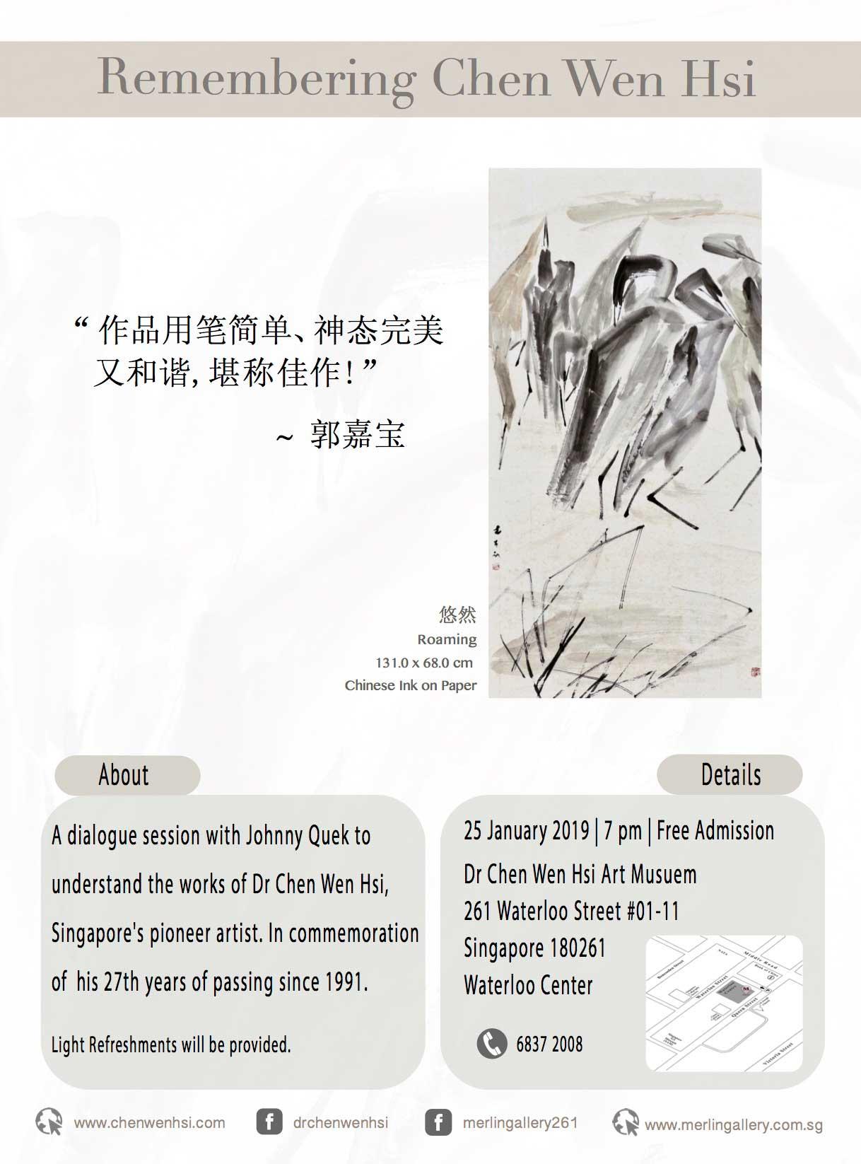 Chen Wen Hsi Event Flyer