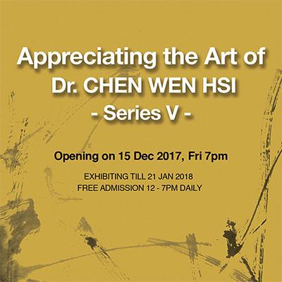Chen Wen Hsi Series V