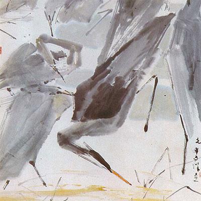 Chen Wen Hsi Series II