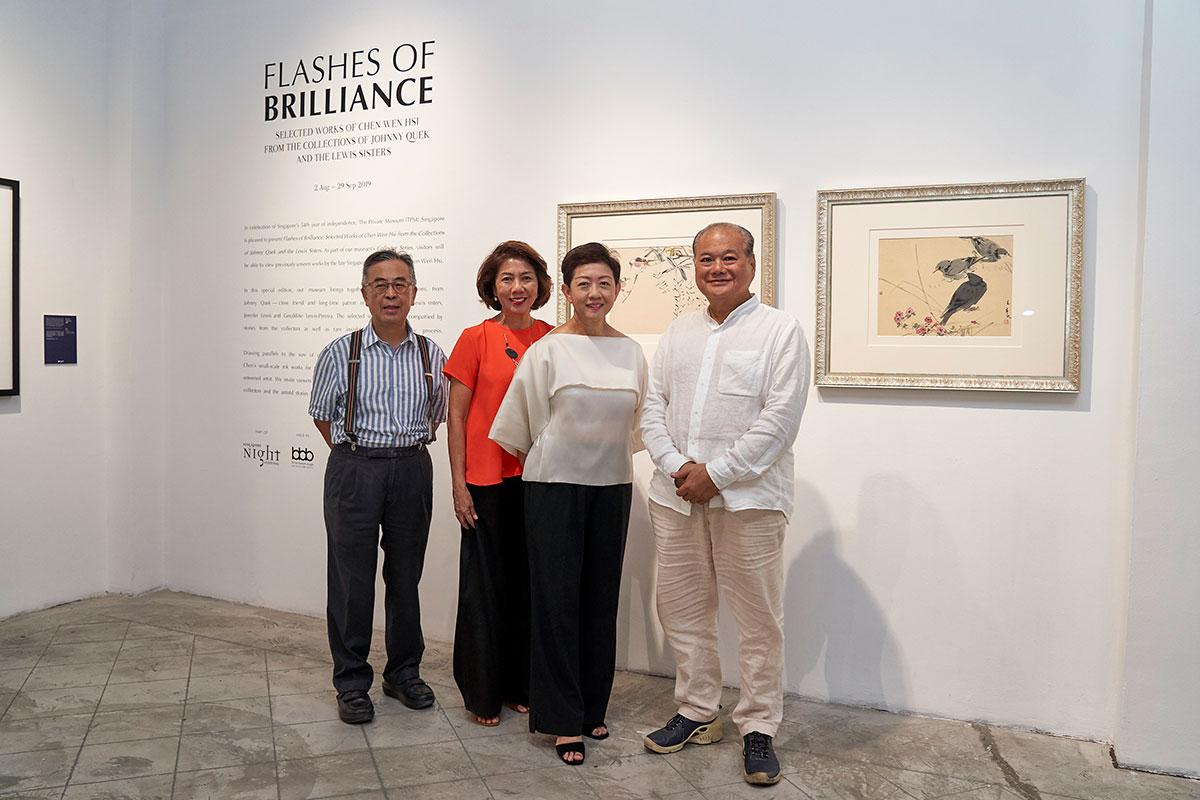 flashes-of-brilliance-chen-wen-hsi-1.jpg