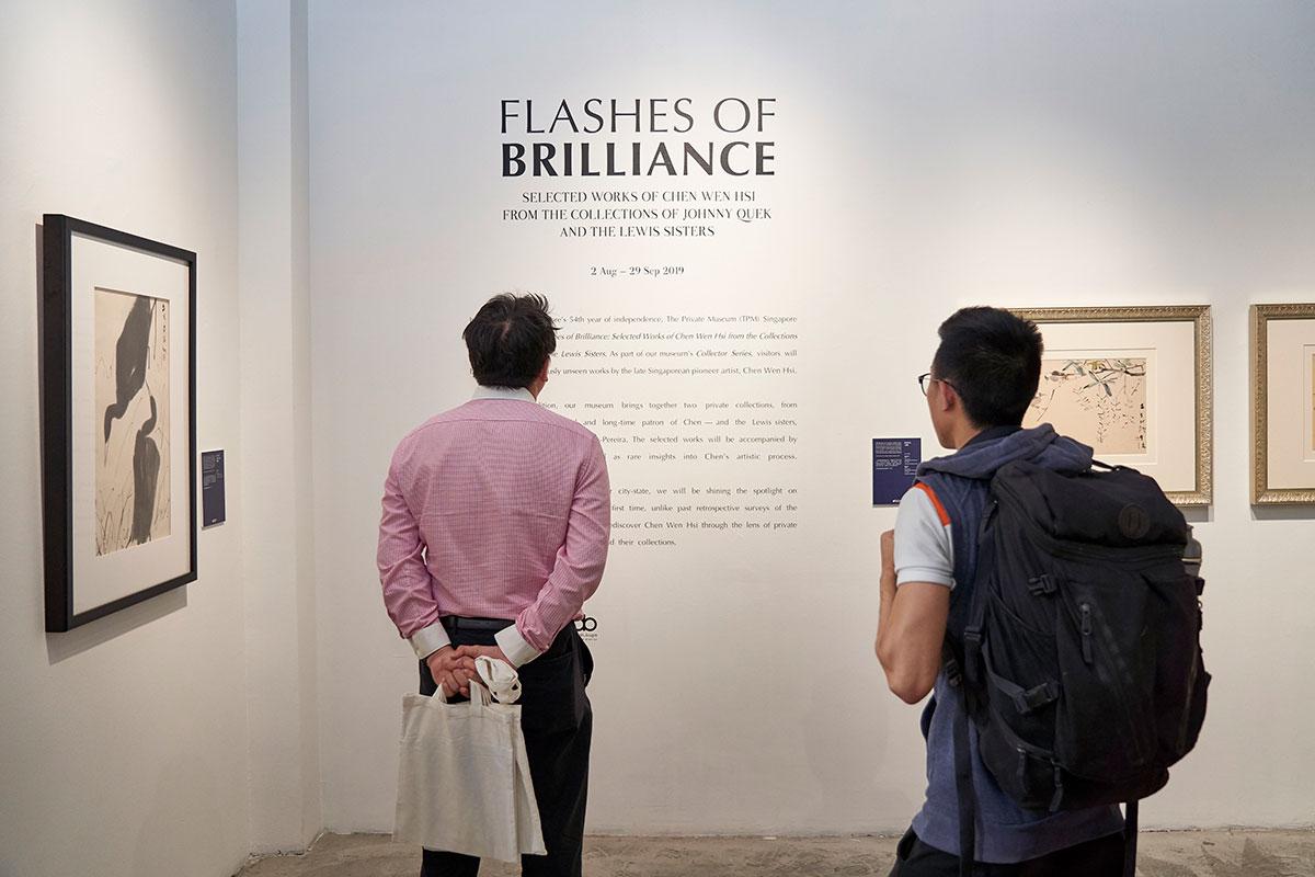 flashes-of-brilliance-chen-wen-hsi-3.jpg